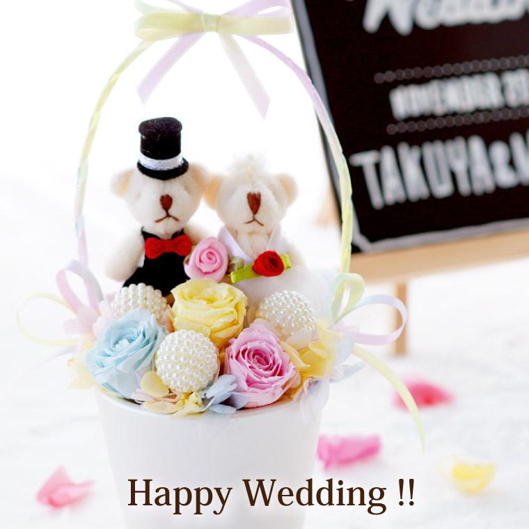 結婚祝い 記念