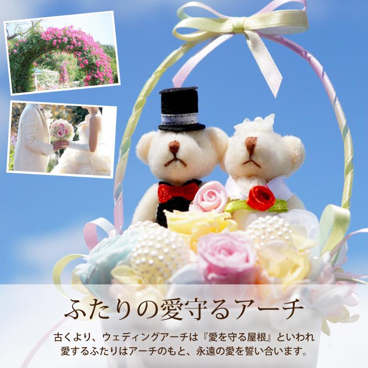 結婚祝い 人気