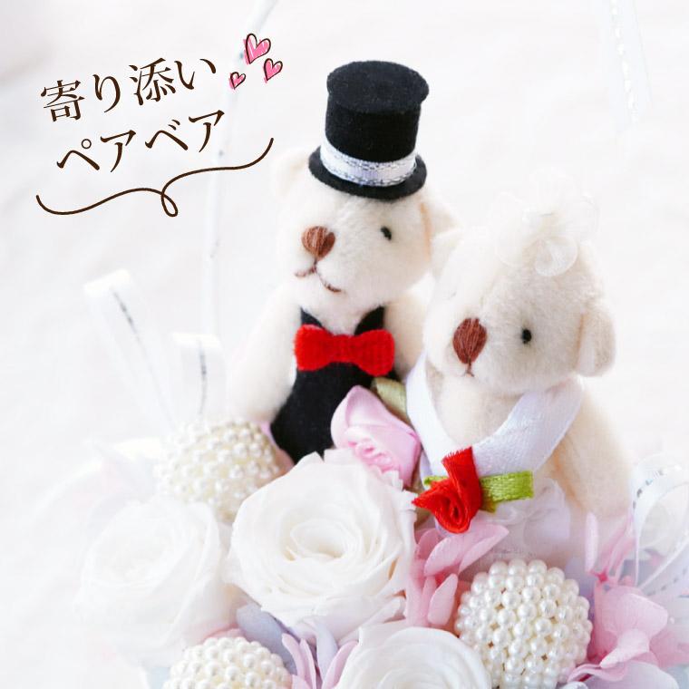 結婚祝い 花言葉