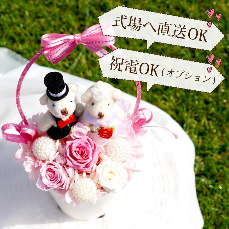 結婚祝いの花